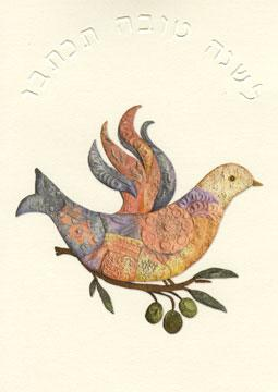 The Mosaic Dove - Box of 10 Cards