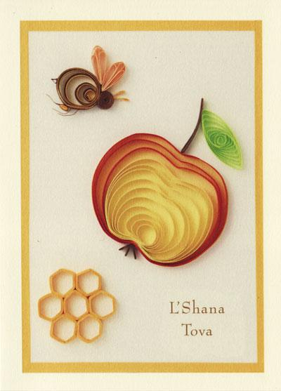 Quilled Rosh Hashana Apple, Bee & Honeycomb - Box of 10 Cards