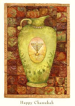 The Mosaic Oil Jar - Box of 10 Cards