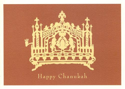 The Papercut Menorah - Box of 10 Cards