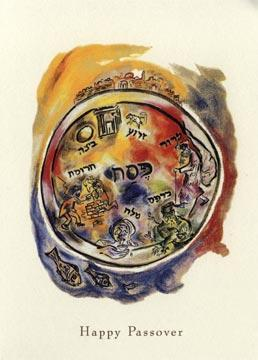The Seder Plate - Box of 10 Cards