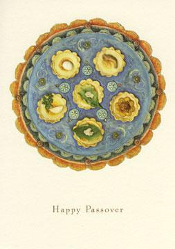 The Mosaic Seder Plate - Box of 10 Cards