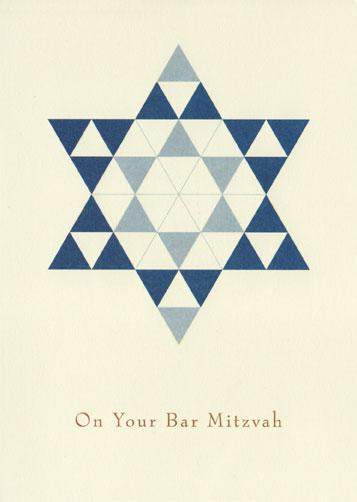 Blue Star of David - Box of 10 Cards
