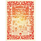 Sunrise Over Jerusalem - Box of 10 Cards
