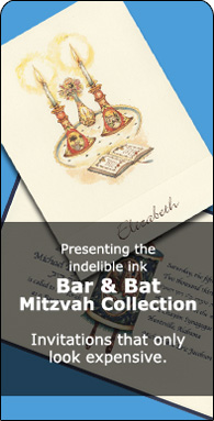 Bar Mitzvah and Bat Mitzvah Invitations