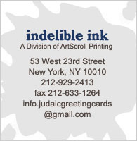 Indelible Ink - A Division of ArtScroll Printing
